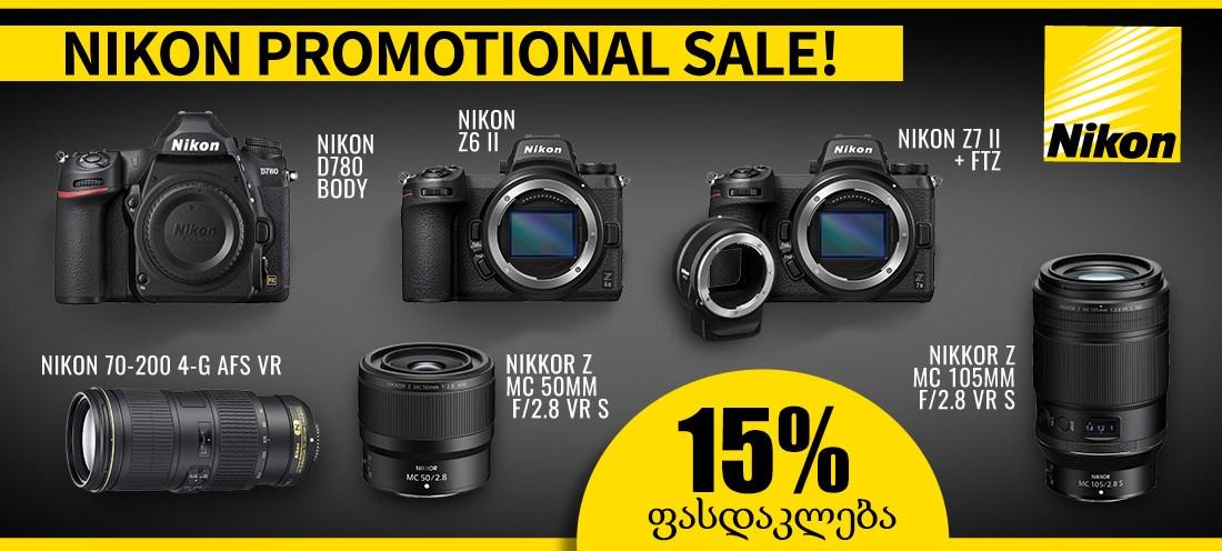 Nikon 15%